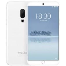 Meizu 15 4/128 White